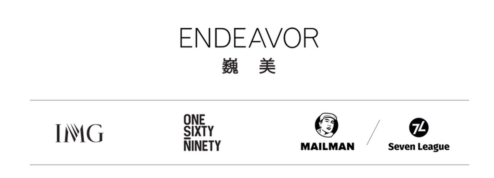 Endeavor acquires Mailman in China