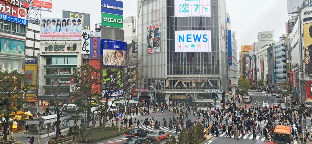 Shibuya crossing (Tokyo -Japan-). By Hide1228 - Own work, CC BY-SA 4.0, https://commons.wikimedia.org/w/index.php?curid=47149329